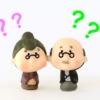自律神経失調症って気づいたら何科にかかるべき?症状別の科の選び方
