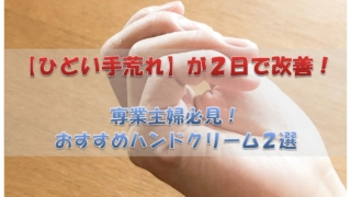 Thumbnail of post image 047